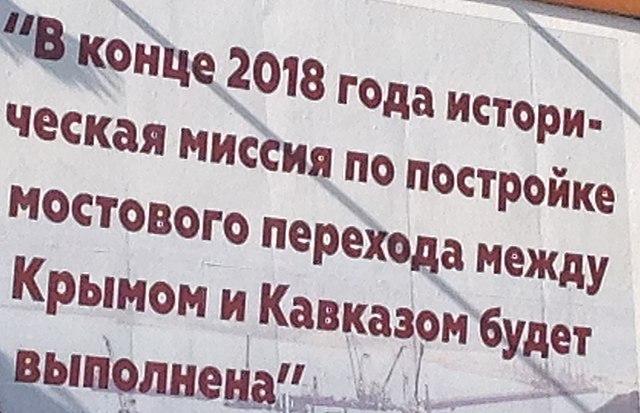 Putin slogan Crimea