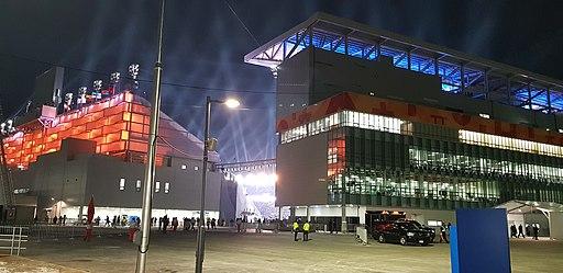 Pyeongchang Olympic Stadium during the Opening Ceremony