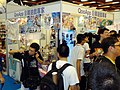 QooApp booth, Comic Exhibition 20170813.jpg