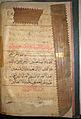 Qur'an-1750-page001.jpg