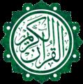 Quran kareem.png