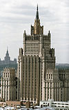 RIAN archive 97025 The Foreign Ministry of Russia.jpg