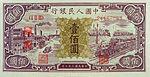 RMB1-100-2A.jpg