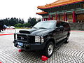 ROCMP Ford Excursion limited Armored Car Display at CKS Memorial Hall Square 20140607b.jpg