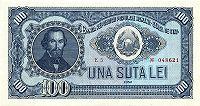 ROL 100 1952 obverse.jpg