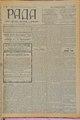 Rada 1908 136.pdf