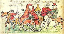 Two wagons, each delivering people in tents, and four horsemen
