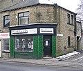 Raffaels Hair Salon - Towngate - geograph.org.uk - 1722831.jpg