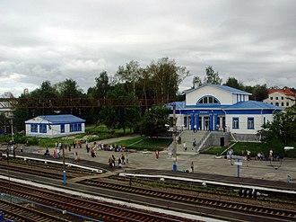 Krasnobakovsky District - Railway station in Vetluzhsky, Krasnobakovsky District