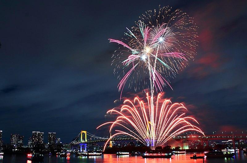 File:Rainbow Bridge (Tokyo) - Fireworks 5.JPG