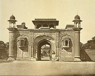Sikh art and culture - Image: Ram bagh