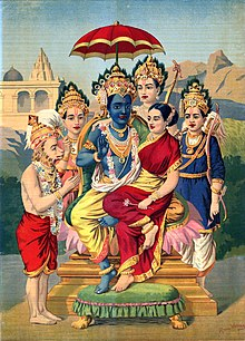 Painting of a blue Rama under a small red-and-yellow umbrella, with other characters from the Ramayana
