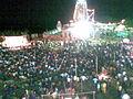 Ramathirtham Nellore YVSREDDY.jpg