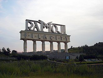Ramoji Film City - Entrance to Ramoji Film City