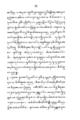 Rangsang Tuban kaca079.png