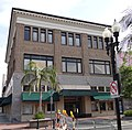 Rankin Building (Santa Ana).jpg