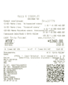 Receipt for stamps from Post Office 199004.png