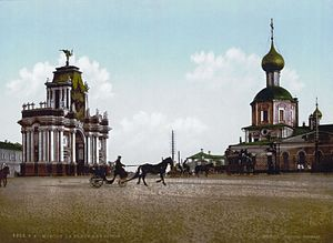 Red Gate - Red Gates in Moscow (from a 19th-century postcard)
