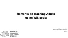 Remarks on teaching Adults