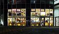 Restaurant NIU Linz, Wissensturm - hu - 5779.jpg