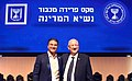 Reuven Rivlin on a farewell visit to the Mossad, May 2021 (GPOZAC 7591).jpg