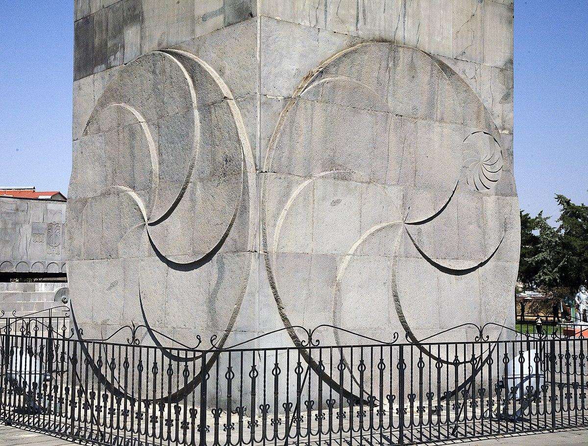 Symbole Arménien De Léternité Wikipédia