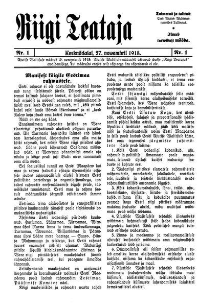 File:Riigi Teataja, nr 1 27.11.1918.djvu