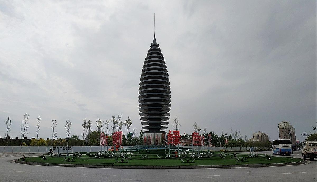 容城吧_容城县 - 维基百科,自由的百科全书