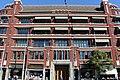 Rotterdam - Atlantic Huis (2).jpg