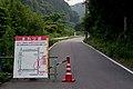 Route 25 (Road closed)-01.jpg