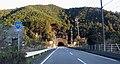 Route 260 (Kihokucho Higashinagashima Katakami).jpg