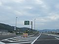 Route 483 Hikami Interchange.JPG