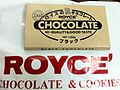 Royce'-chocolate-packaging.JPG
