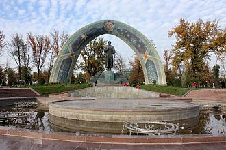 Rudaki - Image: Rudaki Park, Dushanbe, Tajikistan