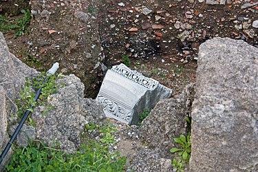 Ruins in Medieval Rhodes 2010 8.jpg