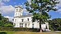 Runcorn Town Hall.jpg