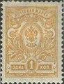 Russia 1908 Liapine 80 stamp (1k yellow).jpg