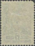 Russia 1908 Liapine 85 stamp (7k blue) back.png