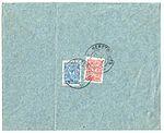Russia 1912-12-28 cover reverse.jpg
