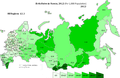 Russia birth rates 2012.PNG