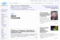 Russian Wikinews main page screenshot 2019-06-10.png