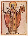 Saint Nicholas Icon Lubok.jpg