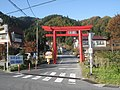 Saitamakendo no43 in chichibu city2.jpg