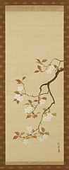 Triptych of the Seasons: Cherry Blossoms