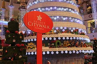 Select Citywalk - Image: Saket mall christmas decoration 02
