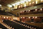 Sala anfiteatro de la Usina del Arte (7257043918).jpg