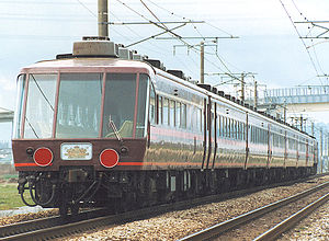 Soyokaze - The Salon Express Tokyo locomotive-hauled trainset