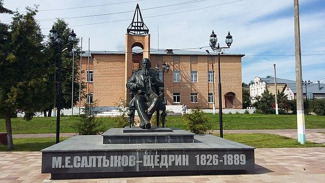 Памятник М. Е. Салтыкову-Щедрину в г. Талдом