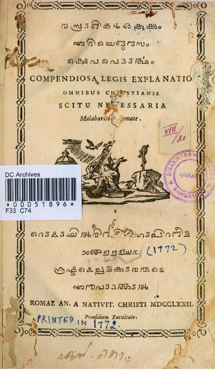 Cover page of Nasranikal okkekkum ariyendunna samkshepavedartham which is the first book to be printed in Malayalam in 1772. Samkshepavedartham 1772.pdf