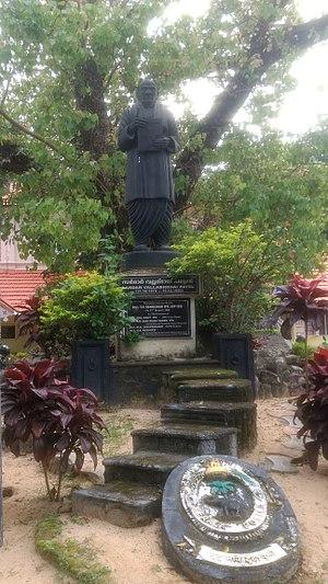 Sardar Vallabhbhai Patel Police Museum - Image: Sardar patel statue in police museum